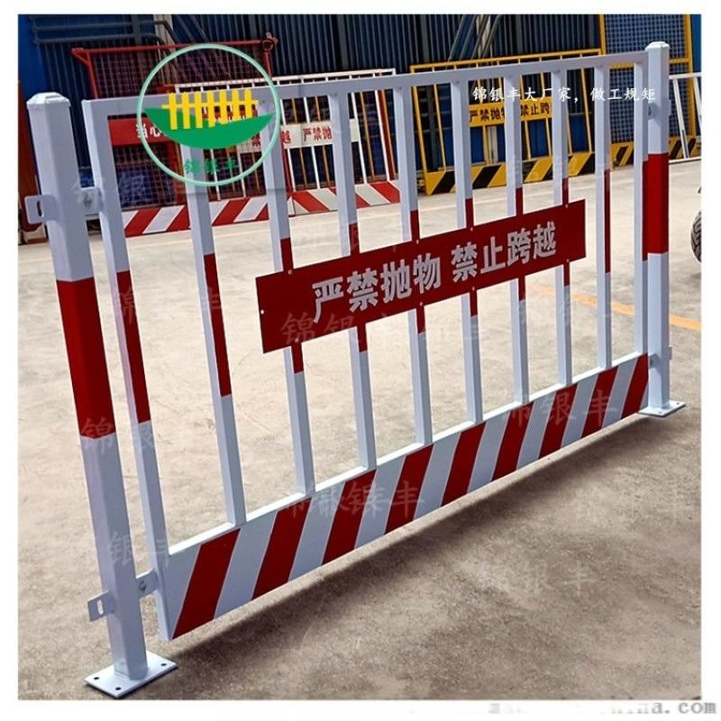 基坑临边防护栏 洛阳工地基坑防护围栏_