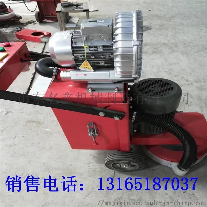 吸尘打磨一体地面研磨机 工业地面打磨机