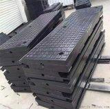 橡膠道口板廠家 橡膠道口板 p60型橡膠道口板