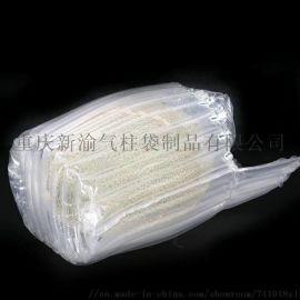 重庆厂家直销豆浆机防震缓冲充气式包装袋质优价廉