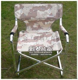 椅 户外折叠椅 露营野餐椅 便携 休闲 钓鱼椅 沙滩椅 铝合金