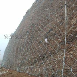 柔性護坡主動防護網-柔性護坡防護網-柔性主動防護網