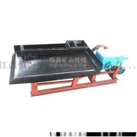 江西石城大/小槽钢玻璃钢6S选矿摇床生产厂家