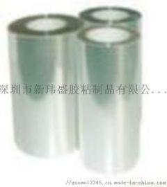 离型膜-硅系离型膜 R809T