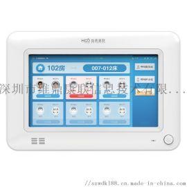 维鼎康联智慧病房呼叫系统IP数字门口机