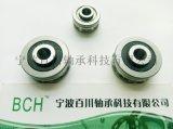 SG35ZZ/SG35-2RS 桃形溝U形槽滾輪