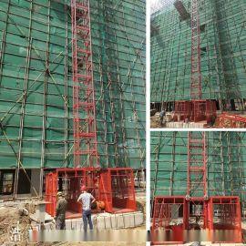 高层建筑垂直施工升降机 龙门吊物料提升机 66米/44米/58米单吊篮双吊篮提升机