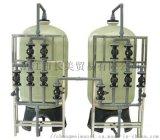 珠海中山湛江东莞锅炉水处理设备厂家
