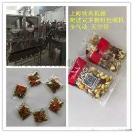 上海钦典供应背封五宝茶包装机 多功能称重原茶包装机