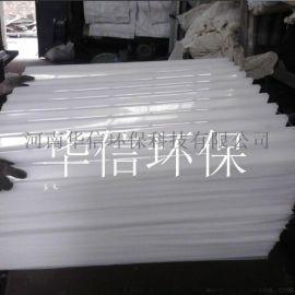 塑料蜂窝斜管沉淀池填料孔径35斜管填料0.5mm