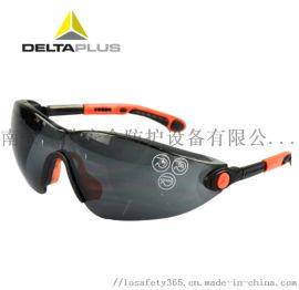 代尔塔南京供应商 紫外线 防冲击劳保眼镜