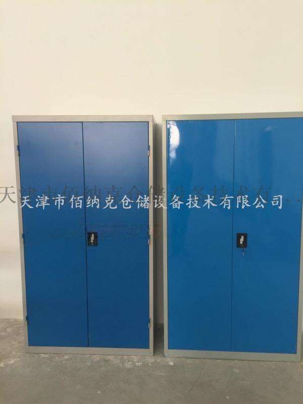 天津工具櫃子 車間用 雙開門工具櫃鐵皮櫃抽屜式