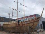大型戶外兒童遊樂木質海盜船景觀裝飾船廠家定製
