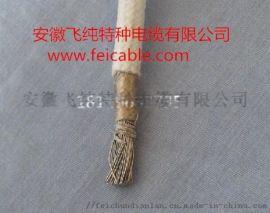 AFHBRP-800-2*2.5耐高温防火电缆