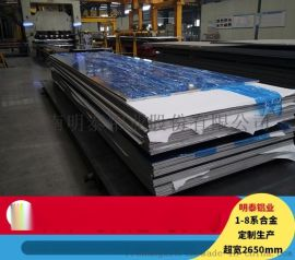6061铝板多少钱1吨