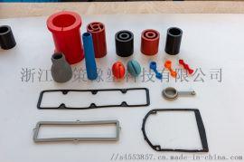 硅橡胶制品 防水硅胶杂件 多边形硅胶开模定制