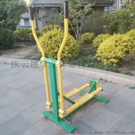 新国标单人平步机 新国标健身路径 广场小区健身器材