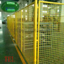 仓库隔离网喷塑低碳钢丝车间仓库隔离网