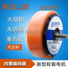中菱新品10寸机器人轮毂伺服电机伺服驱动器