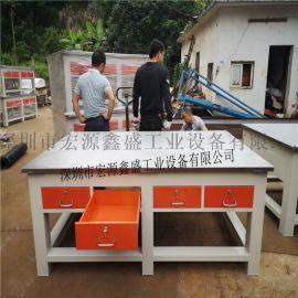 钢板工作台,模具维修台,钳工工作台,模具工作台