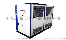 冷水机厂家供应冷水机组、冰水机、油冷机