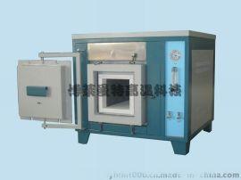 高温箱式气氛电炉-箱式节能气氛电炉-高温箱式真空气氛炉