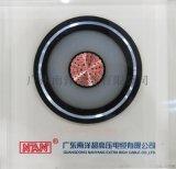 广州南洋NAN牌110kV铜芯交联YJLW03-Z-1*500mm2电力电缆