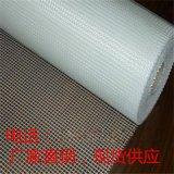 外墙保温专用网格布 建筑工地玻璃纤维网格布