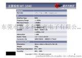 租售嘉多利無線測試儀MT-1040一拖多解決方案搭載PXI3000/IQflex