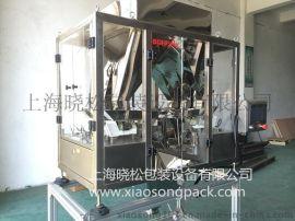 上海晓松全自动双振动六斗颗粒定量包装秤VS116