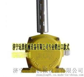 济宁远景H- III型速度检测器