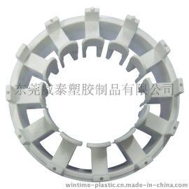 塑胶马达配件 绝缘架(WT-0058)