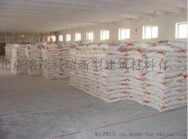 天津无机铝盐防水剂厂家