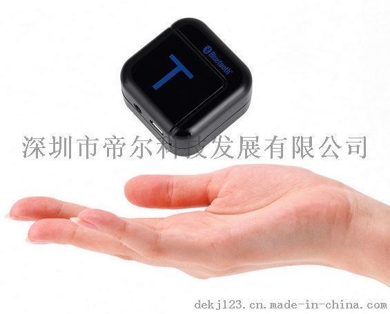 新款推薦 廠家直供 藍牙發射器 身歷聲 H-266T音頻適配器