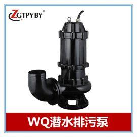 4寸污水泵50WQ15-35- 4不锈钢主轴