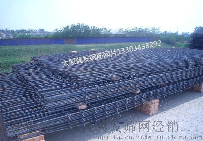 太原螺纹钢筋网 桥梁用钢筋网片 煤矿用钢筋网片 优质价廉