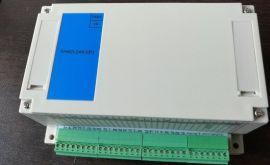 XHAD-24A1(P) 多路温度采集模块