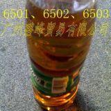 6503、 烷基二乙醇醯胺磷酸酯