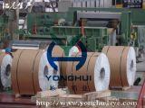 永匯鋁業有限公司3系合金鋁卷生產銷售