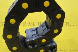 VMTM封闭式铝塑拖链