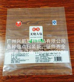 2015 厂家生产 食品级塑料袋