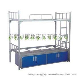 看:学生床生产厂家制造学生上下双层床满意