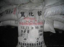 湖北双环工业级99.3%氯化铵现货供应