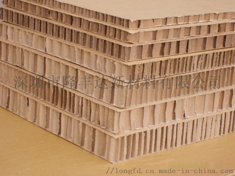 紙箱、深圳紙箱、蜂窩紙箱、紙盒