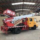 熱銷江鈴牌 高空搬運設備 28米雲梯車