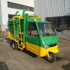 小型电动挂桶式垃圾清运车 物业专用垃圾拖运车