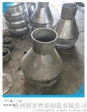泉州排水漏斗优质厂家 S5-6-1漏斗锥形漏斗