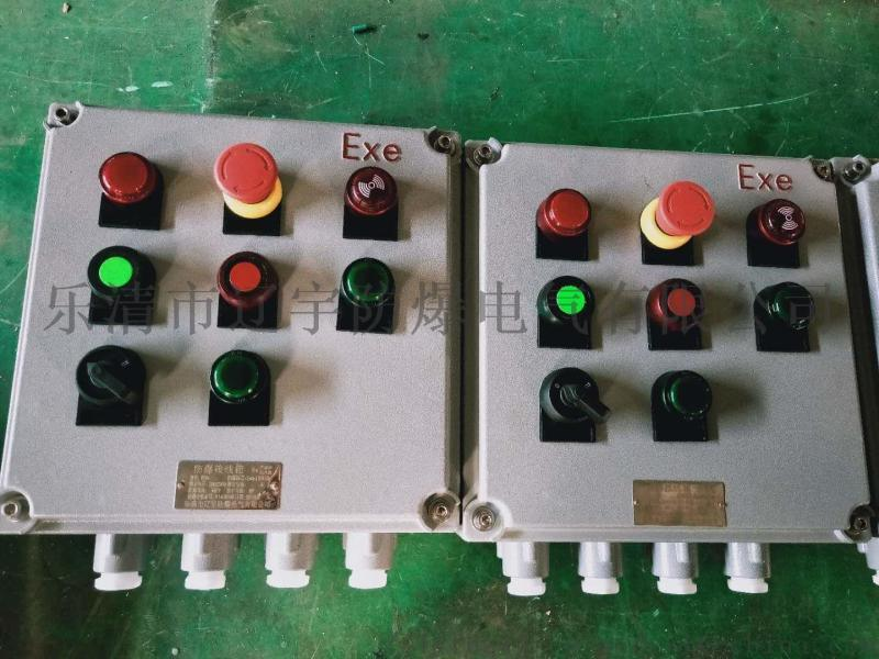 厂家  防爆端子箱定做 铝合金材质厂用防爆