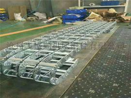 温州机床设备专用拖链
