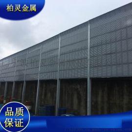 江苏高速路隔音板小区声屏障冷却塔隔音屏